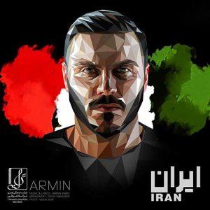 آهنگ به ایران پرچم کشور به عشق همه هوادارایی که عشقن